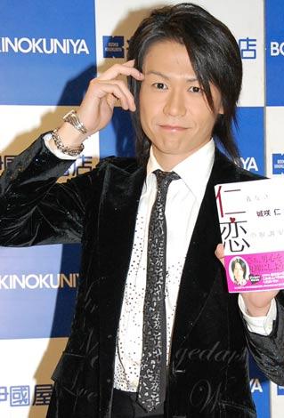 今月4日に書籍『仁義なき恋の取調室』の発売記念イベントを行った城咲仁