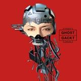 新曲「GHOST」ジャケット写真