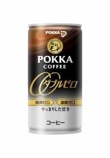 2009年1月5日に発売される『ポッカコーヒーダブルゼロ』