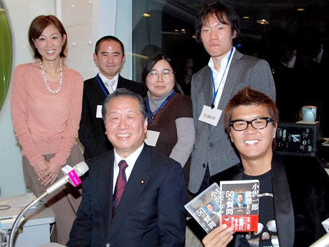 TOKYO FM「WONDERFUL WORLD」公開生放送に臨んだ小沢代表、おちまさとら