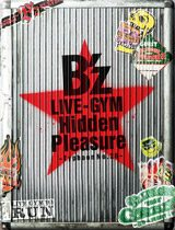 12/22付オリコンDVDランキング総合部門で1位を獲得したライブDVD『B'z LIVE-GYM Hidden Pleasure〜Typhoon No.20〜』