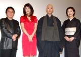 左から、高橋伴明監督、内田有紀、中村勘太郎、高橋恵子