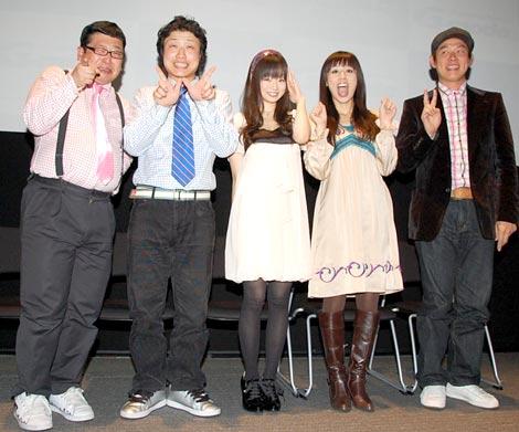 ジー・モードの新サービス発表会に出席した(左から)Wエンジン、喜屋武ちあき、にしおかすみこ、レッド吉田