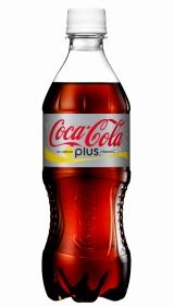 コカ・コーラシステムが発売する栄養素を加えたコカ・コーラ『コカ・コーラ プラス』