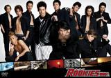 『オリコン年間映像ランキング2008』のテレビドラマDVD部門で1位を獲得した『ROOKIES(ルーキーズ) 表(おもて)BOX』