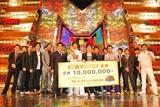 『M-1グランプリ2008』決勝戦の模様