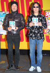 『週刊SPA! グラビアン魂 AWARDS2008 期待されても困るんですよ』に登場した(左から)リリー・フランキー、みうらじゅん