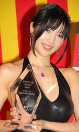 『週刊SPA! グラビアン魂 AWARDS2008 期待されても困るんですよ』みうらじゅん大賞を受賞した森下悠里
