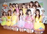AKB48[08年11月撮影]