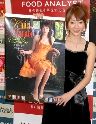 カレンダーでは素敵なドレス姿を披露