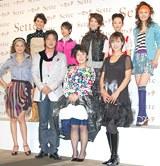 (前列左から)富岡よし子、細川茂樹、森三中・村上知子、堂珍敦子