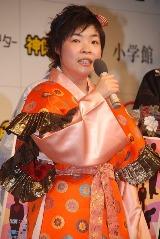 山田花子[08年07月撮影]