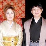 着物姿のジャガー横田&木下博勝夫妻