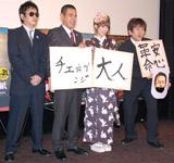 (左から)デンジャラス・安田和博とノッチ、南明奈、HEY!たくちゃんが09年の抱負を書き初め