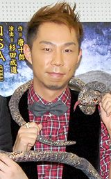 舞台「蛇姫様 −わが心の奈蛇−」で初単独主演を務めるUSA(EXILE)