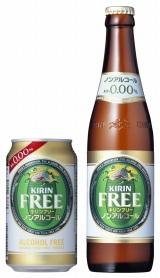 """4月8日に発売される、""""アルコール0.00%""""のビールテイスト飲料「『キリン フリー』"""
