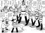1月16日(金)に公式ファンクラブサイト『サイボーグ009同盟 勇気の戦士』がオープン (C)石森章太郎プロ