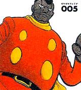 005 (C)石森章太郎プロ