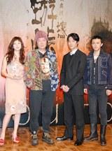 いのうえ歌舞伎・壊<Punk>『蜉蝣峠』の製作発表の様子