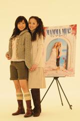 ミュージカル映画『マンマ・ミーア!』のテレビCMで共演する聖子&沙也加