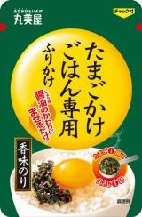 丸美屋食品工業が2月19日に発売する『たまごかけごはん専用ふりかけ<香味のり>』