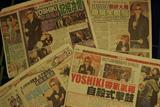 現地で14日にYOSHIKIが行ったプレスコンファレンスの模様を報じた地元紙