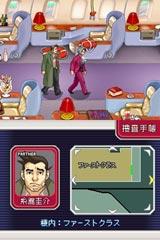 『逆転検事』ゲーム写真
