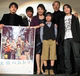 舞台あいさつに立った出演者、監督(左から左から光石富士朗監督、森田直幸、松坂慶子、大塚智哉、岸部一徳、久野雅弘)