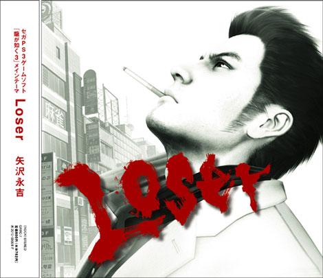 2月25日リリースのオリジナルシングル「Loser」は、ゲームソフト『龍が如く3』テーマソング