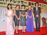 左から、川島なお美、浅田美代子、水野真紀、大地真央、速水もこみち