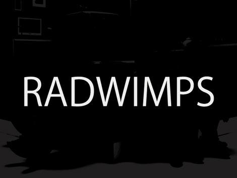 全国ツアーを開催するRADWIMPS