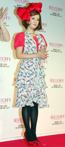 サムネイル 『セックス・アンド・ザ・シティ・アワード 2009』に選ばれた千秋