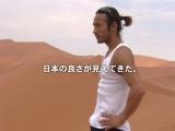 2月2日より放送される、中田氏とTBCの最新コラボCM『2009TAKE ACTION始動』篇