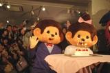 「横浜人形の家」で行われた「モンチッチ」の生誕35周年イベントの様子