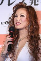 叶姉妹の姉・叶恭子初プロデュースのスキンケア化粧品『ラブ&ヘイト』記者発表会にて