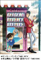 人気アニメ『名探偵コナン』と『ルパン三世』が夢の対決