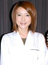 西川史子[09年1月撮影]