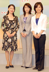 2009年新キャスター発表会見に出席した左から渡邊あゆみ、藤井彩子、廣瀬智美