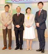 2009年新キャスター発表会見に出席した左から関口博之、野田稔、小林千恵、鹿沼健介