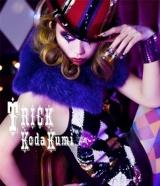倖田來未の通算7枚目のオリジナルアルバム『TRICK』