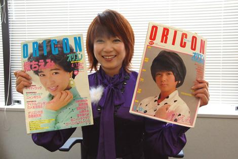 アイドル時代に自身が掲載された雑誌を持つ堀ちえみ