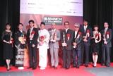 第63回、毎日映画コンクール表彰式に出席した、仲里依沙、松坂慶子、三浦春馬、小池栄子ら