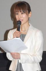 映画『レッドクリフ Part II』の完成披露イベントで司会を務めた、テレビ朝日アナウンサーの堂真理子