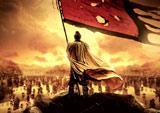 映画『レッドクリフ Part II』(C)2009, Three Kingdoms, Limited. All rights reserved.