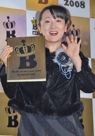 『BLOG of the year 2008』のお笑い芸人部門を受賞したエド・はるみ