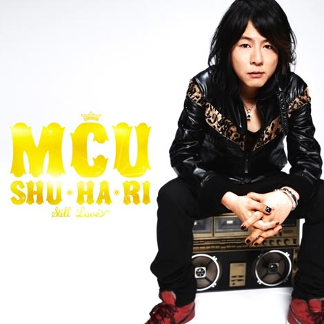 REMIX BEST付属の『SHU・HA・RI〜STILL LOVE〜』初回生産限定盤