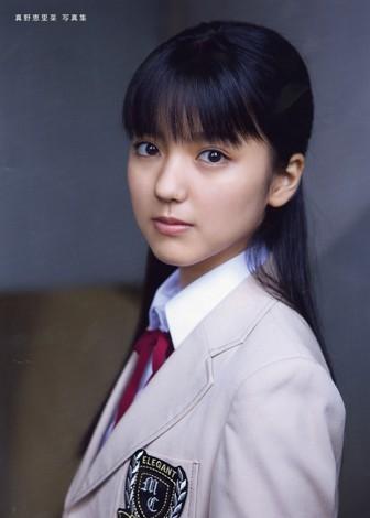 サムネイル 初写真集『真野恵里菜』(2月10日発売)