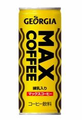 コカ・コーラシステムが16日より全国発売する『ジョージア マックスコーヒー』