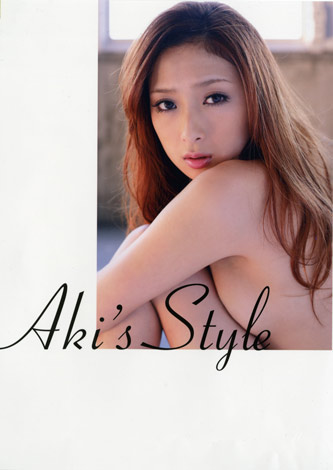 松本アキ1st写真集『Aki's Style』