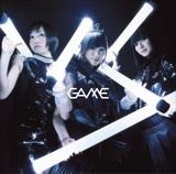 Perfume、「チョコレイト・ディスコ」収録アルバム『GAME』〔08年04月16日発売〕